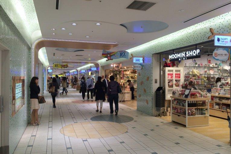Tokyo Okashi Land & Character St