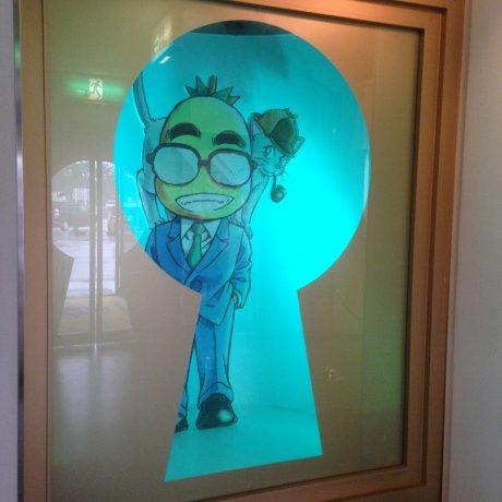 Museum Aoyama Gosho di Tottori