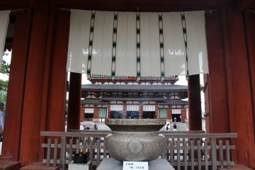 <p>The incense pot at the gate</p>