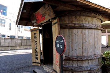 Nihonichi Shoyu