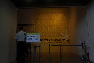 Manga, Anime & Games from Japan