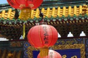 Chinatown menjadi salah satu area paling terkenal di Yokohama