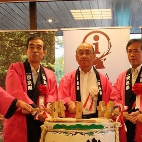 JapanTravel Kicks Off Ambassador Program