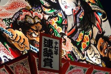 Le Festival Neputa à Hirosaki