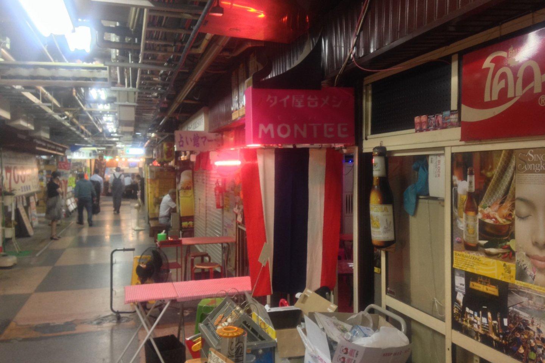 Exterior shot of Montee