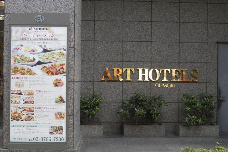 Hotel Mystays Premier Omori Shinagawa Tokyo Japan Travel