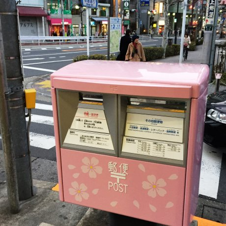 Kotak Surat Unik di Jepang