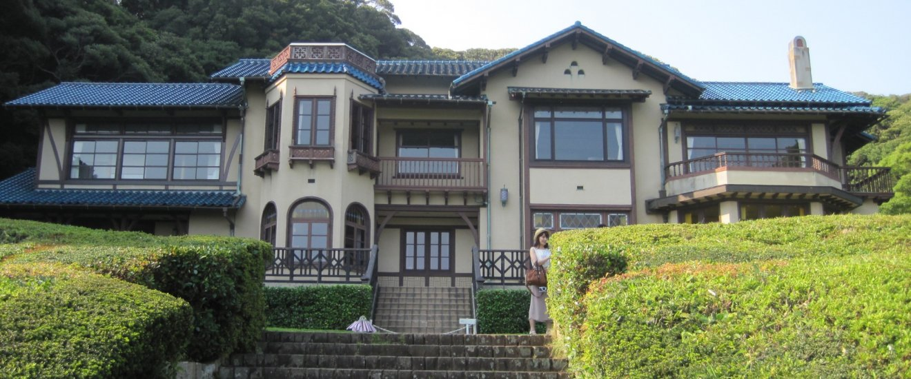 The museum is a quaint, Western style villa that once served as the summer house of former Prime Minister Eisaku Sato