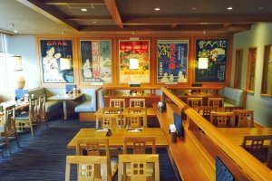 A view of the charming and delicious Kumahachi-Tei Japanese restaurant located on the first floor.