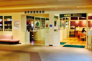A glimpse of the Shidaka Buffet restaurant open for both breakfast and dinner (serving both Asian and western dishes).