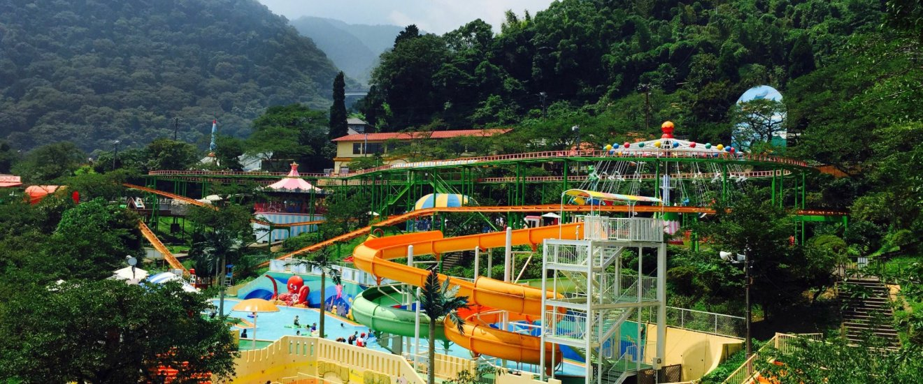 Beppu Rakutenchi Amusement Park - Oita - Japan Travel ...
