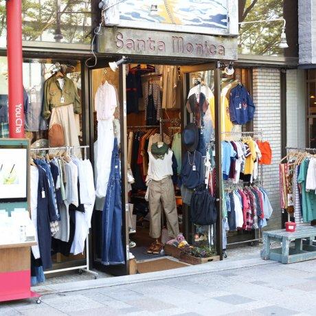 하라주쿠 빈티지 쇼핑