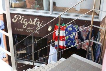 <p>Pigsty</p>