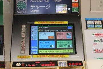 Find the nearest multifunction ticket vending machine