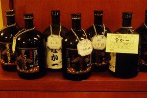Pour les amateurs de sake, une bouteille reste à votre disposition dans le bar