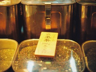 Each tea is properly displayed with clear pricing