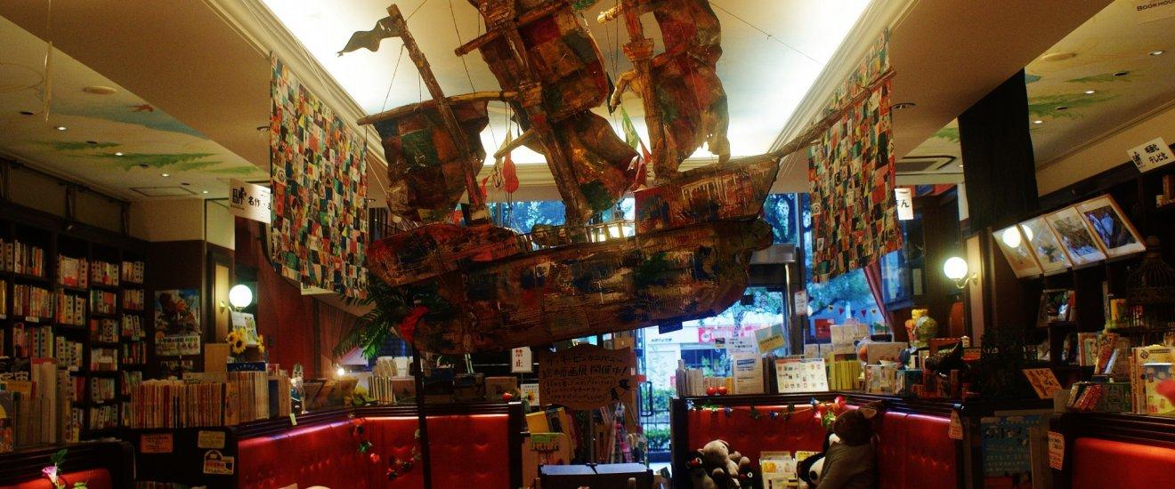 L'intérieur d'une librairie pour enfants à Jimbôchô