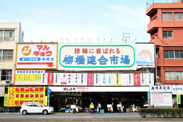 Entrance of the Fukuoka Yanagibashi Fish Market