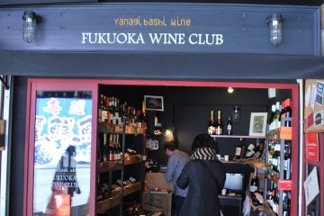 <p>What goes better with fish than wine?</p>
