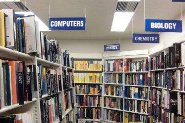 Impressive academic section