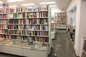 Yaesu's wide range of books