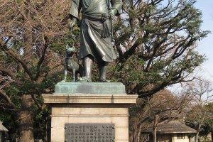 รูปปั้น ไซโง ตะกะโมริกับสุนัขของเขา