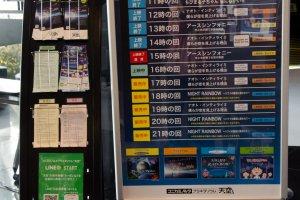 Jadwal dan brosur show di Planetarium Tenku