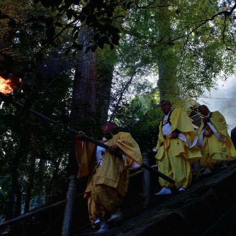 Ceremony at Nyoirin-ji Temple