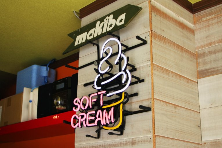 Kafe Makiba Softcream