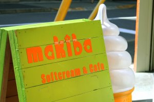 Makiba Softcream & Cafe
