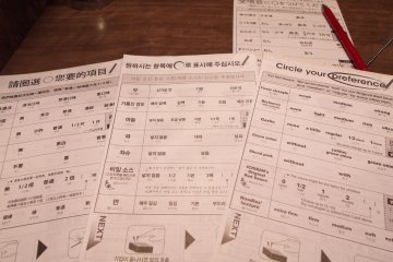 <p>Order sheets in Japanese, English, Korean and Traditional Chinese.</p>