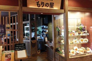 <p>Entrance to Morinoya in the Namba Parks restaurant floor.</p>