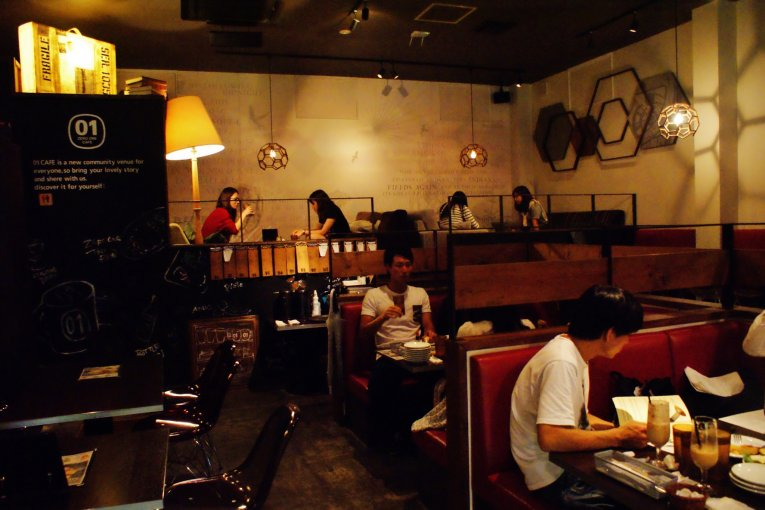 Zero One Cafe à Machida