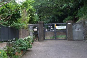Entrance to the Negishi Foreign Cemetery, just a stone's throw away from Yamate Station.