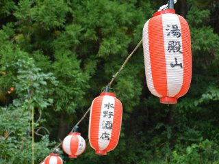 Lanterns with sponsors and the name of the mountain