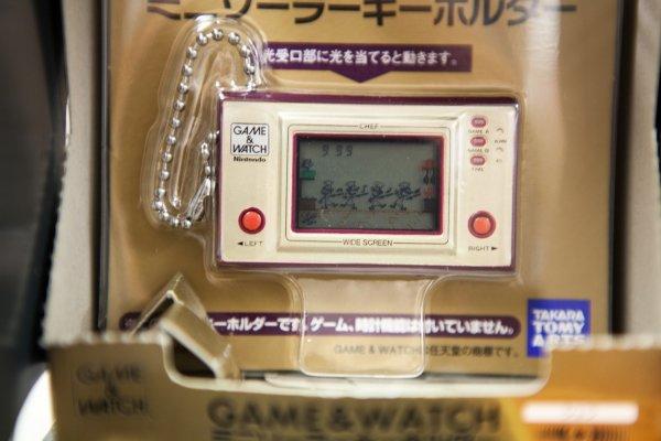 "Porte clé ""Game and Watch"". Sympa, non ?"