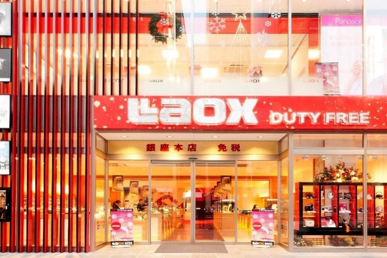 b640176c12 10 Most Popular Items at Laox - Tokyo - Japan Travel