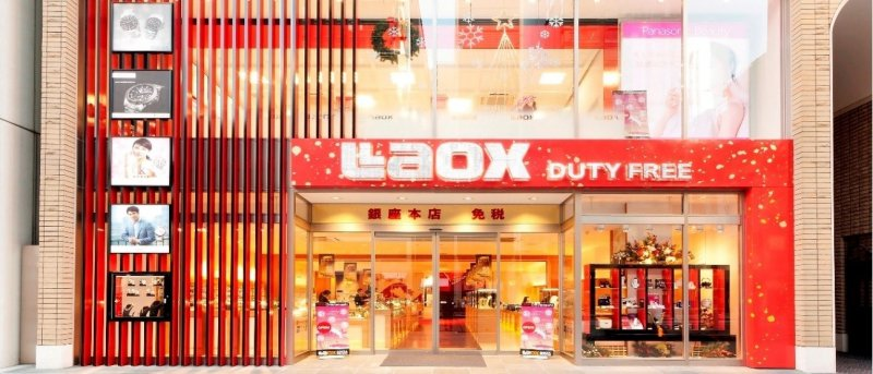 <p>The exterior of Laox main store in Ginza</p>