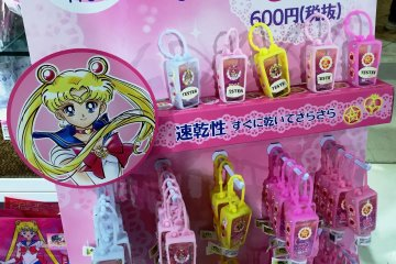 Sailor Moon at It'sDemo