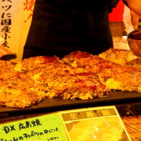 ไปถึงฮิโรชิม่า..จะกินอะไรดี?