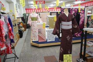 Магазин с традиционной японской одеждой
