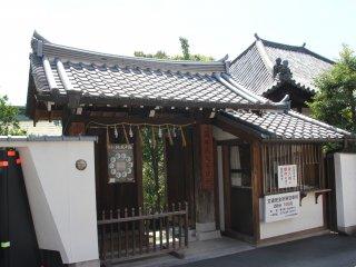 Входные ворота в Денко-дзи