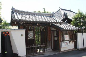 Храм Денко-дзи в Наре