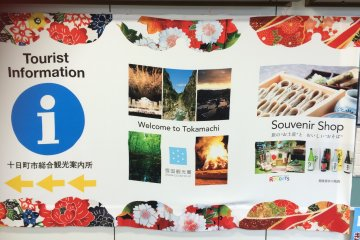 <p>All the information a tourist could need</p>
