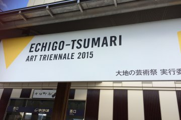 <p>The Echigo Tsumari Art Triennale is a big draw for the area.</p>