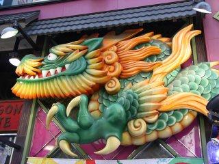 Красивый китайский дракон
