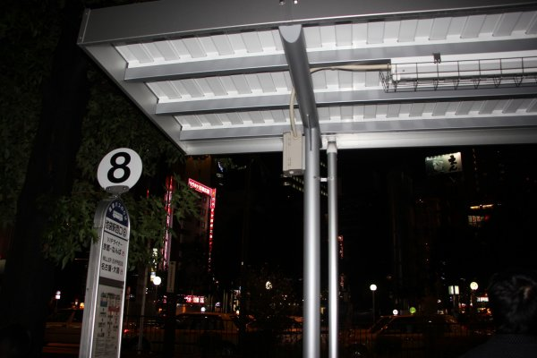 Остановка номер 8 автобусов Willerexpress и других на Икебукуро