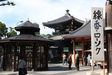 <p>Территория храма</p>