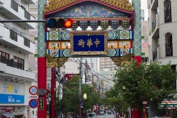المدينة الصينية في يوكوهاما