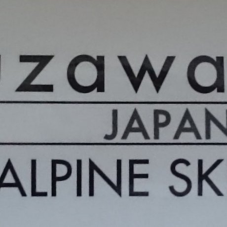 Yuzawa Naeba Alpine Ski World Cup